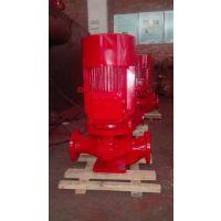 消防泵配不锈钢叶轮XBD4.6/45-125L小区安装消火栓泵 多级泵计算流量