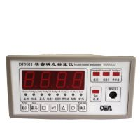 DF9011精密瞬态转速仪 DEA 东汽汽轮机专用