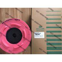 02250168-053寿力空气过滤器滤芯
