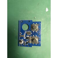 单片机IC驱动方案开发户外动态LED防水舞台镭射灯