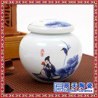 密封茶叶桶茶具配件 青花真空密封罐铁观音绿茶存储罐