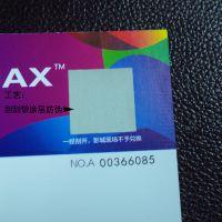 厂价直销 景区门票印刷定做 电影院门票优惠券入场券印刷定制