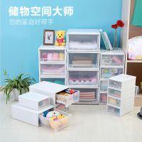 抽屉式塑料收纳箱化妆整理盒内衣物收纳盒儿童玩具收纳柜整理箱