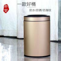 帝梵不锈钢带压圈垃圾桶双层无盖大号家用厨房卫生间客厅卧室欧式
