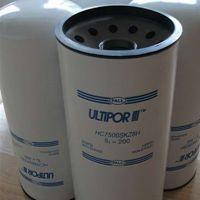 【艾诺威】厂家批发定做Pall/颇尔HC7500SKZ8H液压油滤芯