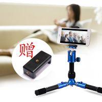 正品kamayM1桌面三脚架迷你单反相机旅游三角架手机自拍架便携