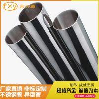 工厂直销304不锈钢金属制品用管 不锈钢304管价格