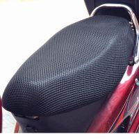 3D蜂窝电动车坐垫套踏板摩托车座套电瓶车坐垫网夏季防晒垫子防水