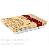 成都包装哪家好 彩色纸盒包装制作 玩具礼盒定制供应商