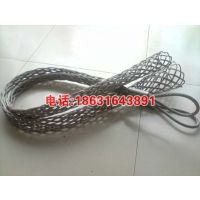 高压电缆专用网套 低压电缆网套 交联牵引顺泽电力