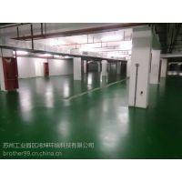 水性环氧地坪漆 环氧地坪工程 水性环氧地坪生产厂家