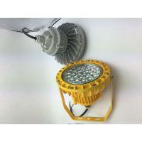 TG732B-50W防爆LED平台灯 圆形LED防爆灯