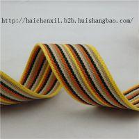 临汾宽织带、颜色搭配、品质保障