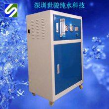 别墅豪华直饮水机静音水泵超大流量 深圳世骏为您提供高端直饮机