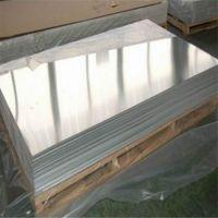 供应2A17铝合金板 薄板 贴膜拉丝 国标附原厂质保书
