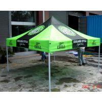 供应广告帐篷折叠帐篷 3X3米 3X4米 3*4.5米 3X6米四脚展览帐篷定做