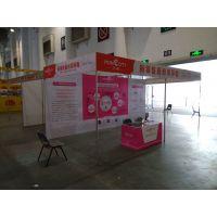 厦门专业展会标摊制作搭建,KT板制作,展会画面制作,厦门国际会展中心附近广告喷绘