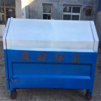 沧州志鹏供应3方垃圾箱 2方垃圾站 铁质垃圾箱 勾臂式垃圾站 厂家批发