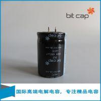 供应400v牛角型铝电解电容器 上海一点点电子