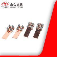 螺栓型紫铜设备线夹ST-4 铜接线夹国标 永久金具