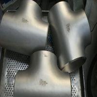 郑州市登封市碳钢冷拔三通价格 登封市冷拔三通供应