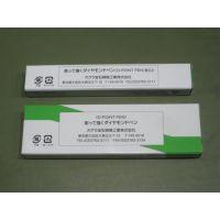厂家直销日本宝石精工ogura楔形笔替芯D-POINT PEN