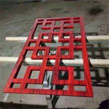 广东德普龙中式仿古铝艺窗花绿色环保厂家直销