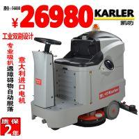 工厂直销驾驶式洗地机HY660B工厂物业保洁公司商场凯叻洗地吸干机