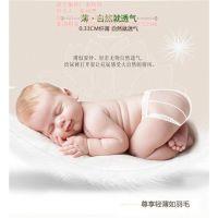 盈乐卫生用品(图),爸爸的选择纸尿裤代理,纸尿裤