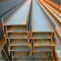 供应贵州四川重庆工字钢Q345B工字钢批发 厂家直销质优价廉