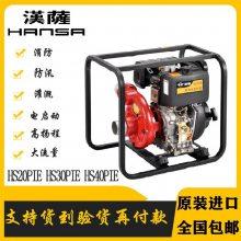 HS40PIE柴油机4寸消防水泵