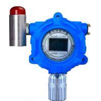 锦图JTD-BCO防爆型CO在线探测器/电化学一氧化碳传感器