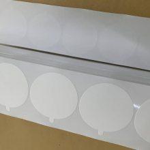 供应从化静电膜标签 从化镭射贴纸 从化条码不干胶厂家价格图片