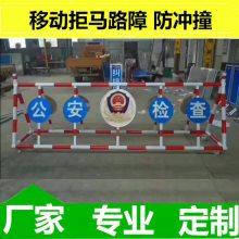 拒马护栏价格供应、价格实惠、真材实料规格齐全、壹路通拒马厂家