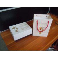 惠州彩盒厂大量供应东莞创捷通大彩盒烫金手提袋说明书手工盒礼品包装盒