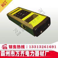 CMUG超声波限界测量仪 铁路限界测量仪 铁路限界测量专用仪器
