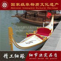 《楚风》直销各种木船定制 玻璃钢手划船 豪华贡多拉 观光游船