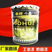 济宁水性工业通用型防锈漆价格厂家
