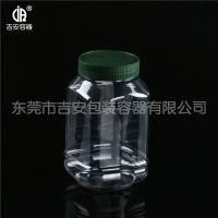 PET 900ml塑料透明瓶 900g包装圆罐