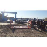 鄂州众晓建筑工地洗轮机生产销售基地