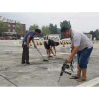 辽宁沈阳水泥地面起皮修补剂厂家有哪些?修补料哪家好?