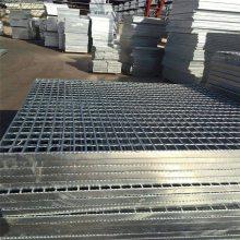 锯齿钢格栅板价格 防滑钢格栅板 镀锌钢电缆沟盖板