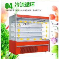 大型超市KTV等酒水饮料冷藏水果蔬菜保鲜风幕柜