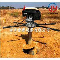 单人手推式挖坑机 汽油便携式挖坑机
