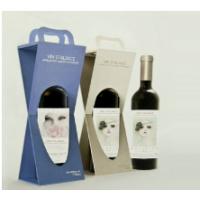 白酒包装盒印刷厂家,收藏品包装盒制作厂家