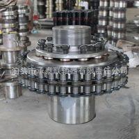 厂家直销链条联轴器 GL链轮联轴器