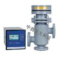 中西 酸浓分析仪(96-99) 库号:M380778 型号:SY017-EN-701