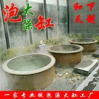 1.1米青瓦台浴缸 定做日式黑色釉陶瓷泡澡大缸 温泉家用洗浴大缸