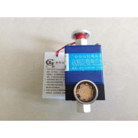 GQC系列电磁高真空充气阀 不锈钢充气阀
