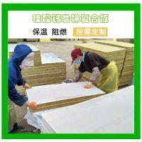厂家定制硅酸钙竖丝岩棉复合板 盈辉岩棉保温材料